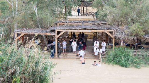 Jesus' Baptismal Site