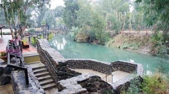 River Jordan Baptismal Site