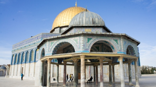 Dome of the Rock, Jerusalem.